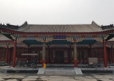 Entrance At Aman Summer Palace China